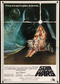 7p036 STAR WARS Japanese 29x41 1978 Jung art, all-English design, only B1 of this style ever seen!