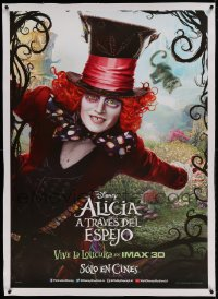 7p188 ALICE THROUGH THE LOOKING GLASS linen IMAX teaser South American 2016 Mad Hatter Johnny Depp!