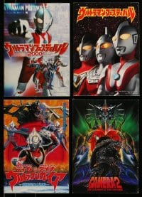 7x014 LOT OF 4 JAPANESE SCI-FI PROGRAMS 1990s great images from Ultraman & Gamera movies!
