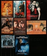 7x017 LOT OF 8 KOREAN PROMO FLYERS 1990s-2000s great images from a variety of different movies!