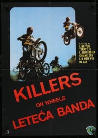 8p282 KILLERS ON WHEELS Yugoslavian 19x27 1975 kung fu bikers, wacky moto cross image!