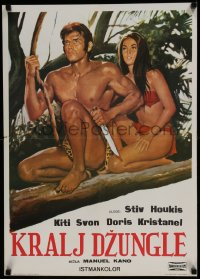 8p283 KING OF THE JUNGLE Yugoslavian 20x28 1969 Tarzan en la gruta del oro, Steve Hawkes