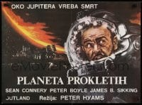 8p296 OUTLAND Yugoslavian 20x26 1981 different Sean Connery is the only law on Jupiter's moon!