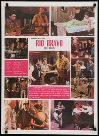 8p301 RIO BRAVO Yugoslavian 20x27 1963 different images of John Wayne, Nelson & Dean Martin!