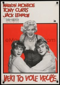 8p306 SOME LIKE IT HOT Yugoslavian 19x28 1959 sexy Marilyn Monroe with Tony Curtis & Jack Lemmon!