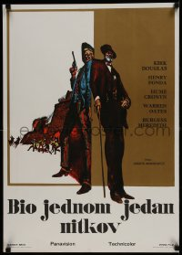 8p311 THERE WAS A CROOKED MAN Yugoslavian 20x28 1970 Douglas, Fonda & top stars by Stirnweis!