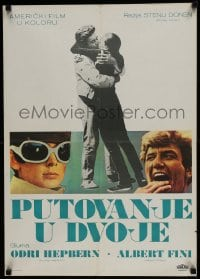 8p314 TWO FOR THE ROAD Yugoslavian 20x28 1967 Audrey Hepburn & Albert Finney, Stanley Donen!