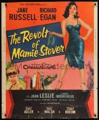 8r080 REVOLT OF MAMIE STOVER style Z 30x40 1956 full-length artwork of super sexy Jane Russell!