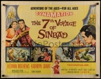9c004 7th VOYAGE OF SINBAD style A 1/2sh 1958 Ray Harryhausen classic, all the best scenes!