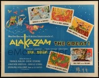 9c020 ALAKAZAM THE GREAT 1/2sh 1961 Saiyu-ki, early Japanese fantasy anime, cool artwork!