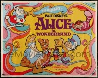 9c021 ALICE IN WONDERLAND 1/2sh R1974 Walt Disney, Lewis Carroll classic, cool psychedelic art!