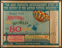9c032 AROUND THE WORLD IN 80 DAYS E.J. Warner 1/2sh 1958 around-the-world epic, art of balloon!