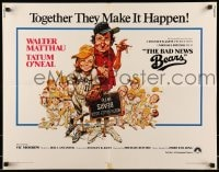 9c039 BAD NEWS BEARS int'l 1/2sh 1976 Jack Davis baseball art, Walter Matthau coaches Tatum O'Neal!