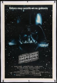 9h054 EMPIRE STRIKES BACK linen adv int'l Spanish language 1sh 1980 Lucas, Darth Vader in space!