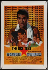 9h068 GREATEST linen 1sh 1977 cool art of heavyweight boxing champ Muhammad Ali by Robert Tanenbaum!