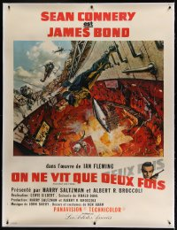 9j049 YOU ONLY LIVE TWICE linen French 1p 1967 action art of Sean Connery as James Bond by McGinnis!