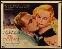 9k026 BRIEF MOMENT 1/2sh 1933 art of beautiful Carole Lombard and Gene Raymond, ultra rare!