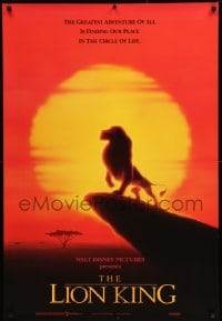 9k073 LION KING int'l 1sh 1994 Disney Africa cartoon, adult Simba standing on Pride Rock at sunset!