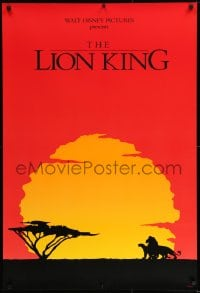 9k072 LION KING 1sh 1994 Disney cartoon in Africa, rare different art of silhouettes at sunset!