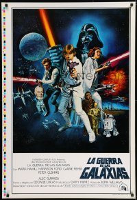 9k079 STAR WARS style C printer's test int'l Spanish language 1sh 1977 Lucas, Hildebrandt art, rare!