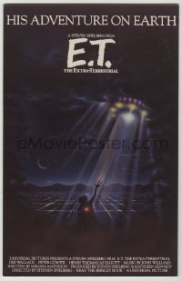 9m002 E.T. THE EXTRA TERRESTRIAL 9x14 mock up poster B 1982 rejected art with alien, misspelling!