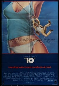 9y004 '10' 1sh 1979 Blake Edwards, Alvin art of Dudley Moore, sexy Bo Derek, no border design