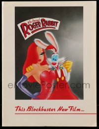 1m011 WHO FRAMED ROGER RABBIT Coca-Cola promo tie-in 1988 theaters could order cool items!