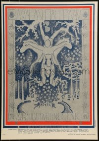 1p023 QUICKSILVER MESSENGER SERVICE/OTHER HALF/MELVYN Q. WATCHPOCKET 14x20 music poster 1967 cool!