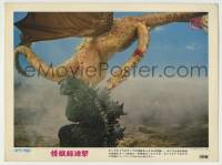 1x015 DESTROY ALL MONSTERS Japanese LC 1969 Godzilla fighting King Ghidorah, rare first release!