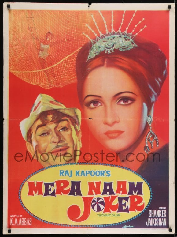 1 of 1 2b011 my name is joker indian 1970 raj kapoor s mera naam joker art of manoj kumar