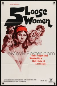 2f016 5 LOOSE WOMEN 23x35 1sh 1974 Fugitive Girls, written by Ed Wood, sexy artwork!
