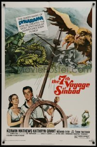 2f018 7th VOYAGE OF SINBAD style B 1sh R1975 Kerwin Mathews, Ray Harryhausen fantasy classic!