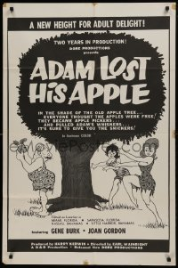 2f027 ADAM LOST HIS APPLE 1sh 1965 wacky sexploitation, a new height for adult delight!