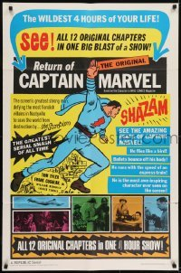 2f004 ADVENTURES OF CAPTAIN MARVEL 1sh R1966 art of Tom Tyler in costume, Republic serial!