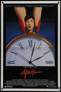 2f032 AFTER HOURS style B 1sh 1985 Martin Scorsese, Rosanna Arquette, great art by Mattelson!