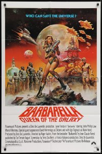 2f074 BARBARELLA 1sh R1977 Vadim, best art of Queen of the Galaxy Jane Fonda by Boris Vallejo!