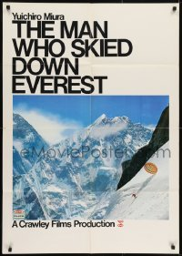 2f566 MAN WHO SKIED DOWN EVEREST 1sh 1975 Yuichiro Miura, wild skiing image!