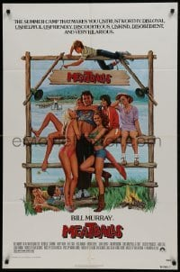 2f581 MEATBALLS 1sh 1979 Ivan Reitman, artwork of Bill Murray & hot babes by Morgan Kane!