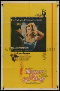 2f631 NEVER ON SUNDAY 1sh 1960 Jules Dassin's Pote tin Kyriaki, sexy Melina Mercouri!