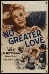 2f643 NO GREATER LOVE 1sh 1944 artwork of Russian woman out for revenge by Borge Larsen!
