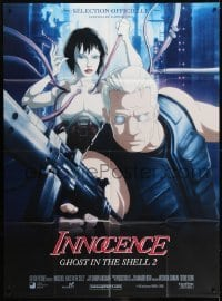 2p810 GHOST IN THE SHELL 2: INNOCENCE French 1p 2004 Mamoru Oshii, cool sci-fi anime design!