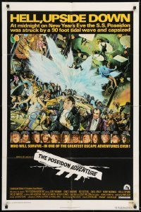 2r751 POSEIDON ADVENTURE 1sh 1972 if you've only seen it once, you haven't seen it all!
