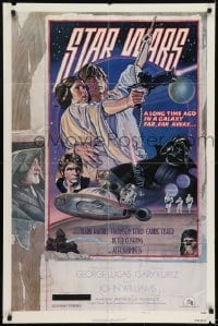 2r850 STAR WARS style D NSS style 1sh 1977 George Lucas, circus poster art by Struzan & White!