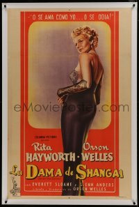 2s059 LADY FROM SHANGHAI linen Argentinean 1947 full-length art of sexy blonde Rita Hayworth, rare!