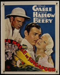 2s090 CHINA SEAS linen pre-war Belgian 1936 Clark Gable, Jean Harlow & Wallace Beery, ultra rare!