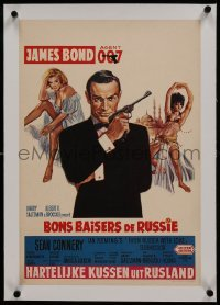 2s096 FROM RUSSIA WITH LOVE linen Belgian R1960s art of Sean Connery as James Bond 007 w/sexy girls!