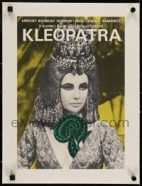 2s047 CLEOPATRA linen Czech 11x16 1966 different Hilmar art of Elizabeth Taylor with snake!