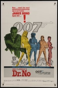 2s207 DR. NO linen 1sh 1963 Sean Connery is the most extraordinary gentleman spy James Bond 007!