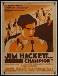2s066 JIM HACKETT CHAMPION linen French 23x32 R1930s cool Pierre Pigeot boxing art with sexy girls!