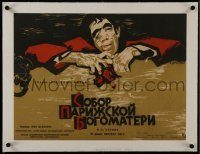 2s042 HUNCHBACK OF NOTRE DAME linen Russian 16x21 1961 Datskevich art of Quinn as Quasimodo, rare!